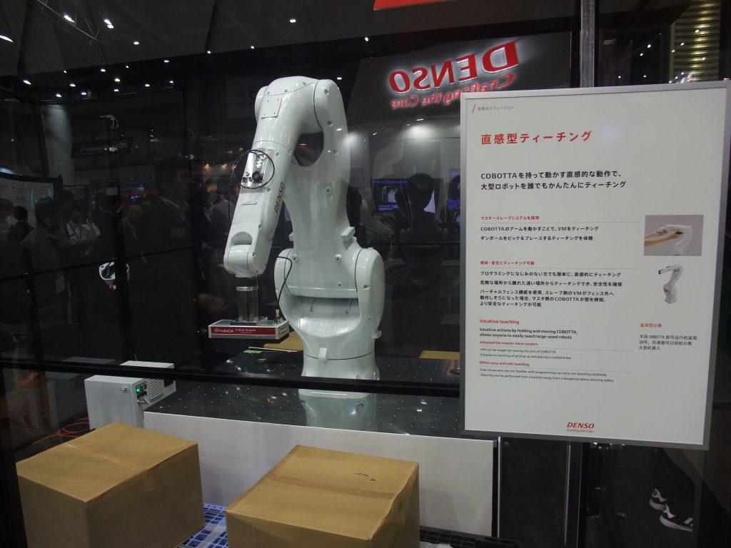 2019robot45