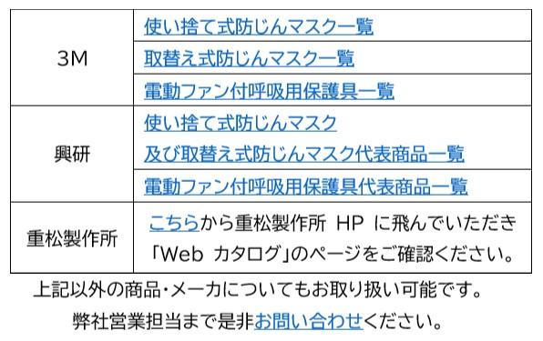 makernetsu222